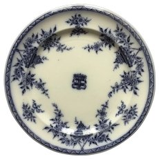 English Victorian Charger Plate Furnivals