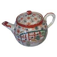 Japanese Teapot Kutani small