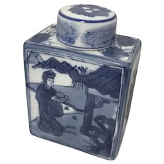 Vintage Oriental Tea Caddy, Porcelain Jar Blue White