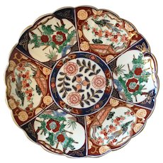 Vintage Gold Imari Decorative Plate Hand Painted