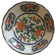 Small Famille Rose Porcelain Trinket Dish marked