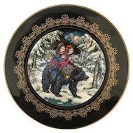Russian Fairy Tale Plate