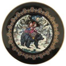 Villeroy & Boch Russian Fairy Tale Plate Christmas Plate