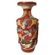 Japanese Vase 24cm