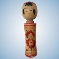 Japanese Kokeshi Doll signed 8.5 inches Tall