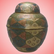 Vintage Cloisonne Ginger Jar with Lid