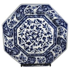 Oriental plate Octagon Blue and White  Floral Pattern Decorative Asian Delft - 1