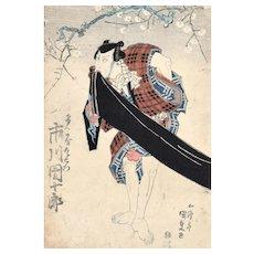 Kabuki Actor - Original Japanese Woodcut by Utagawa Kunisada - 1830 ca.