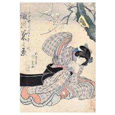 Kabuki Actress - Original Japanese Woodcut by Utagawa Kunisada - 1830 ca.