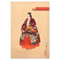 Yokihi - Original Japanese Woodcut Print by Tsukioka Kôgyo - 1923
