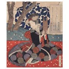 Surimono - Original Woodcut Print by Yashima Gakutei - first half 19th Cent.