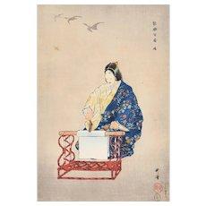Kinuta - Original Japanese Woodcut Print by Tsukioka Kôgyo - 1922