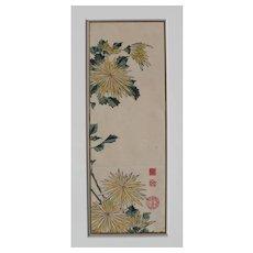 Antique Japanese Botanical Print of Chrysanthemum Flower, 19th Century