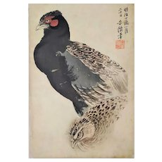 Japanese Print Birds  Antique Engraving of a Pheasant Asian Art 19th c