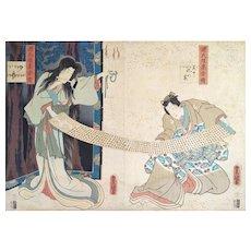Japanese Woodprint by Toyokuni III from 19th Century Japan Asian Art Woodcut