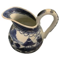 Chinese Small Pitcher