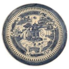 "Chinese Nanking Small Plate - 5-3/4"" Diameter"