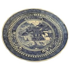 "Chinese Nanking Dish - 5-1/4"" diameter"