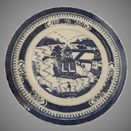 "Chinese Nanking Plate  - 9"" Diameter"