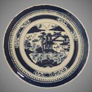 """Chinese Plate - 7-3/4"""" diameter"""