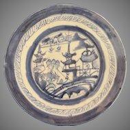 """Chinese Plate - 7-1/4"""" diameter - ca: 1800-1850"""