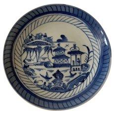 "Chinese Canton Plate - 5-3/4"" Diameter"