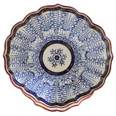 Rare Flight Worcester fluted bowl in Royal Lily pattern, 1783-92