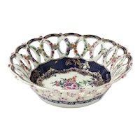 Worcester dessert basket of museum quality, c.1770-80