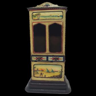 Egyptian Vending bank