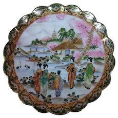 Vintage Painted Geisha Plate
