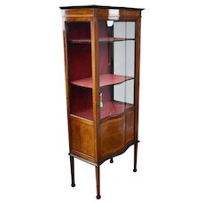 20th Century English Edwardian Mahogany Serpentine China Cabinet