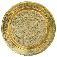 Monumental Decorative Brass Charger Mid 20th Century