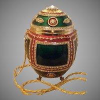 Vivian Alexander 'Hunter Green' Jeweled Egg Evening Hand Bag - Retired