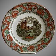 "Royal Doulton Transfer Polychrome ""English Castles"" Series Ware Plate - Pattern D2950"