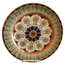 "Royal Doulton Transfer Polychrome ""Cyprus"" Series Ware Plate - Pattern D2268"
