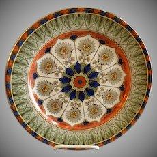 "Royal Doulton Transfer Polychrome ""Cyprus"" Series Ware Plate - Pattern D2268"