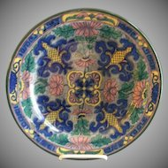 "Royal Doulton Transfer ""Islamic"" Series Ware Plate - Persian Pattern D3088"