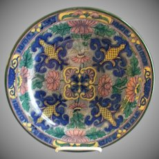 "Royal Doulton Transfer ""Islamic"" Series Ware Plate - Persian Pattern D3088"