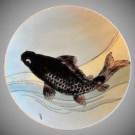 "Home Studio Hand Painted ""Black Koi"" Plate"