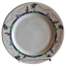 "Syracuse China - Illinois Central Railroad ""Pirate"" Pattern Dinner Plate"