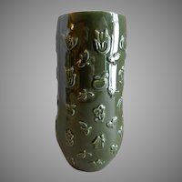 "Red Wing Pottery Mid-Century Embossed ""Figural"" Vase - M 1443"