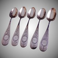 H Langer '800' German Silver Teaspoons - Set of 5 - Engraved Design