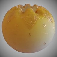 Yellow Satin Glass Rose Bowl w/Delicate Yellow Floral and Geometric Enameled Motif