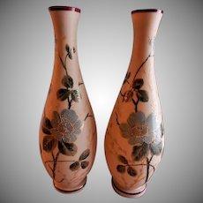 Pair Poschinger Krystallie Bohemian Bristol Hand Painted Floral Vases