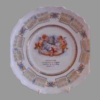 Porcelain 1910 Advertising/Promotional Calendar Plate - Peoria ILL