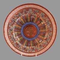 "Japanese Porcelain ""Thousand Face"" Design Plate - Late Meiji Period"