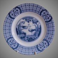 "Johnson Bros Blue Transfer-ware ""Mongolia"" Pattern Salad Plate"