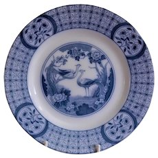 "Johnson Bros Blue Transfer-ware ""Mongolia"" Pattern Salad Plate"