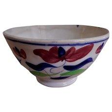 Allertons Persian Ware Stick Spatterware Bowl