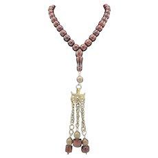 Vintage Turkish Red Amber Prayer Beads